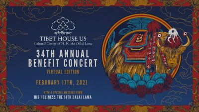 34th Annual Tibet House US Benefit Concert